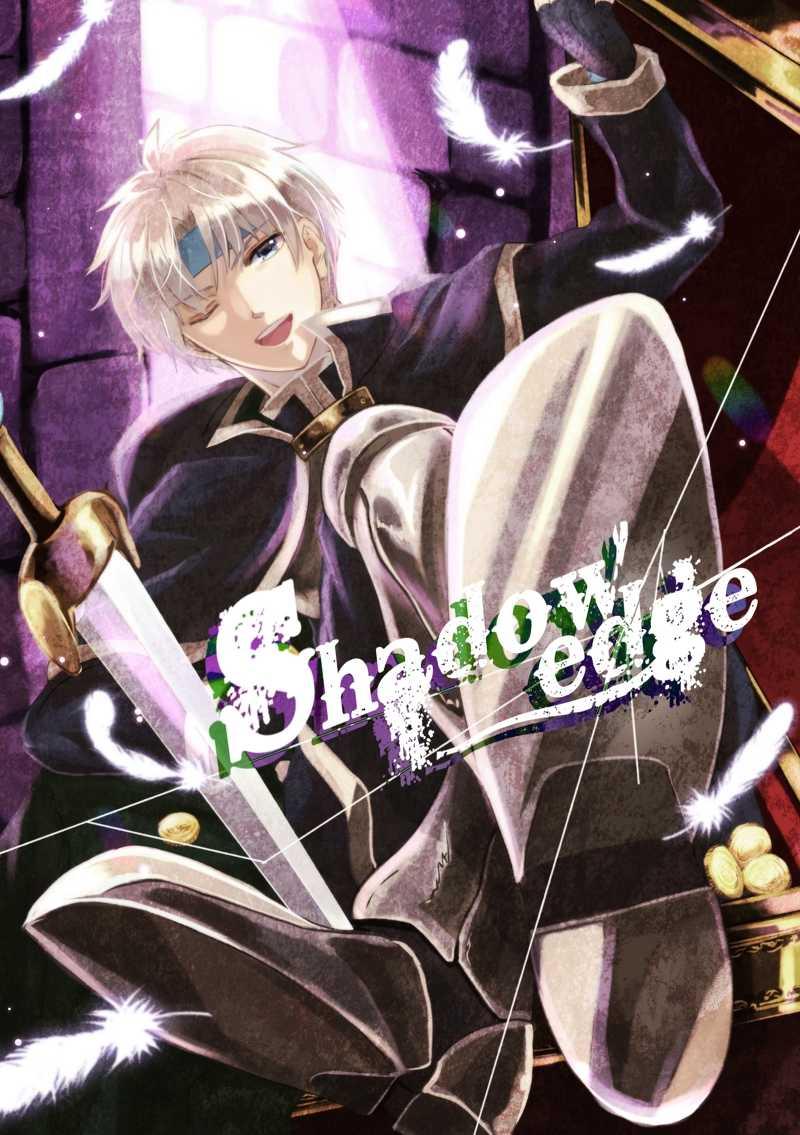 shadowedge [日暮薬局&麗召屋(日暮)] ぷよぷよ