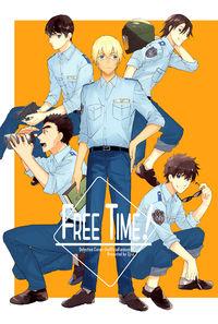 FREETIME!