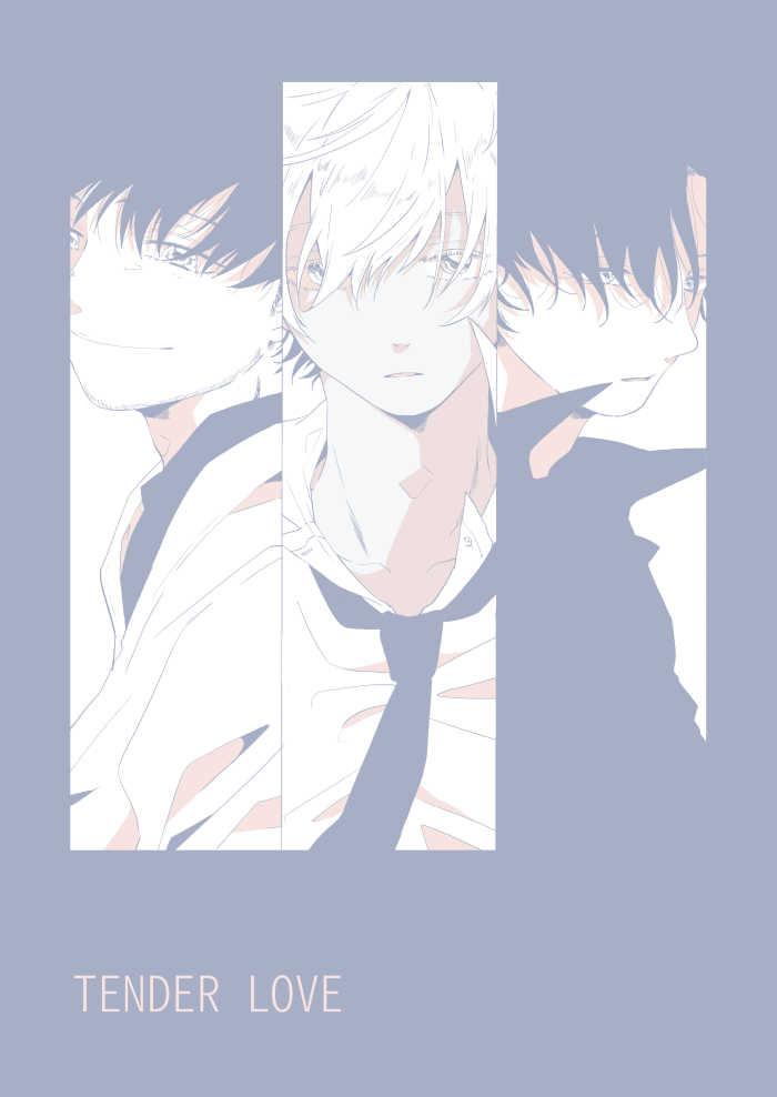 TENDER LOVE [Noir!(あらた)] 名探偵コナン