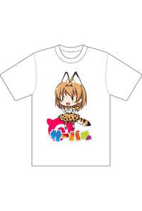 けものフレンズTシャツ 25M サーバル(Mサイズ)