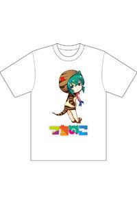 けものフレンズTシャツ 28L つちのこ(Lサイズ)