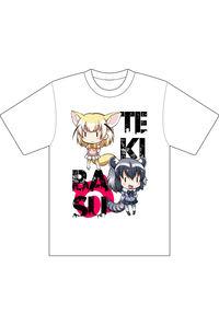 けものフレンズTシャツ 34L ばすてき(Lサイズ)