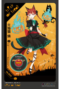 火焔猫燐 ハロウィンアクリルセット