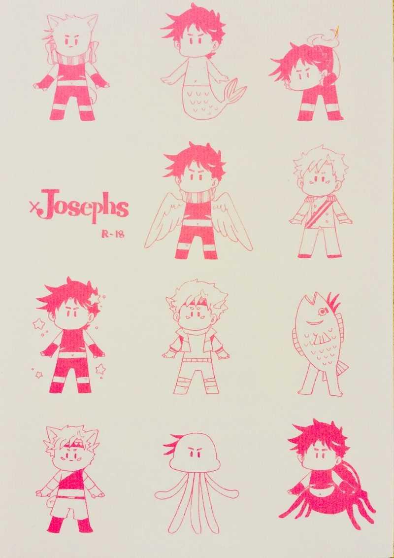 ×Josephs