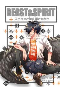 BEAST&SPIRIT ImperialWrath