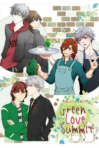 Green Love Summit