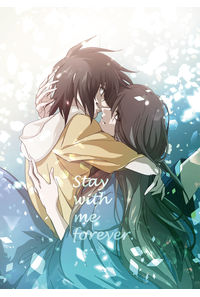 stay with me forever.