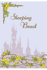 Sleeping Beast