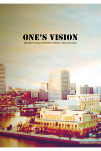 one's vision