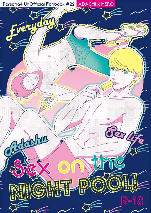 Sex on the Night Pool!