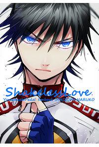 Shakless Love