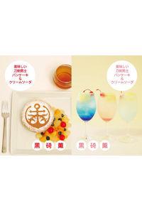 美味しい刀剣男士パンケーキ&クリームソーダ