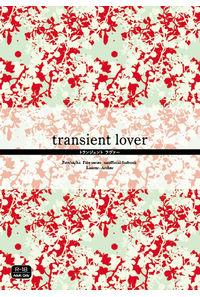 transient lover