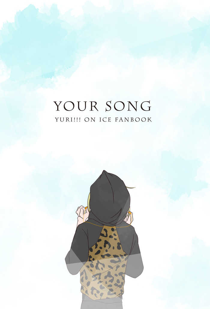 YOUR SONG [dessert(ぜりー)] ユーリ!!! on ICE