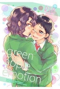 green apple emotion
