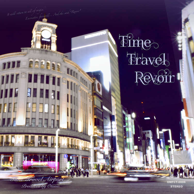 Time Travel Revoir [Time Travel Airport(おとめ)] オリジナル