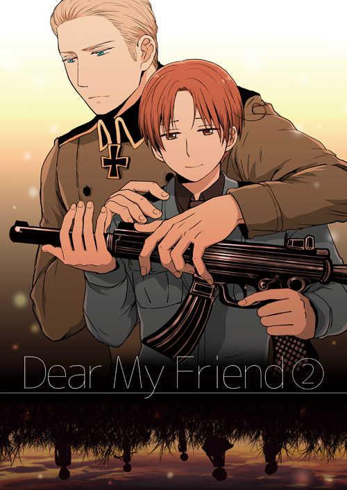 Dear My Friend 2 [炉路(せいる)] ヘタリア