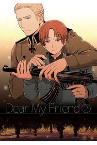 Dear My Friend 2
