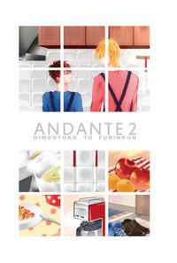 ANDANTE 2