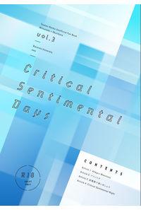 Critical Sentimental Days
