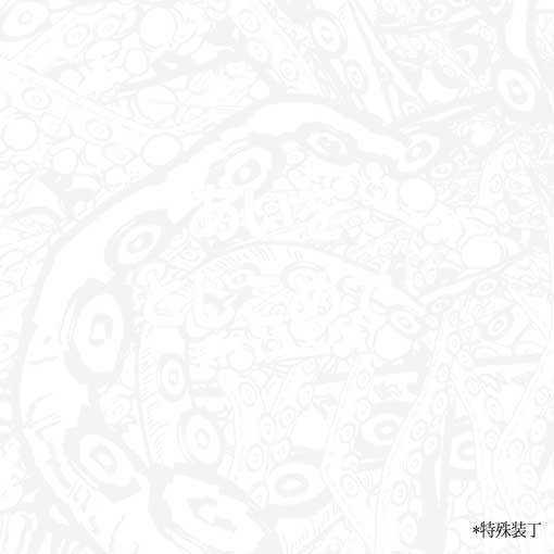 「        」 [四面楚歌(人比良)] Fate/Grand Order