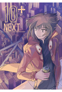 10+next
