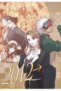 2012→