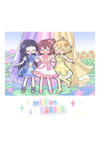million PARADE