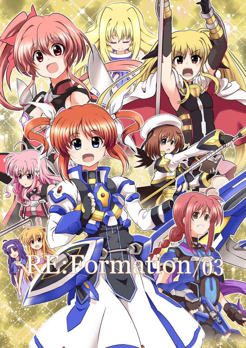RE:Formation/03 [Cataste(あずまやひろなる)] 魔法少女リリカルなのは