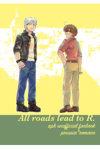 All roads lead to R.