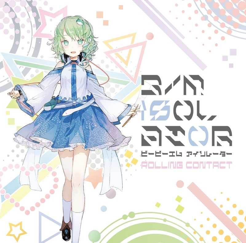 B/M ISOLATOR [Rolling Contact(天音)] 東方Project