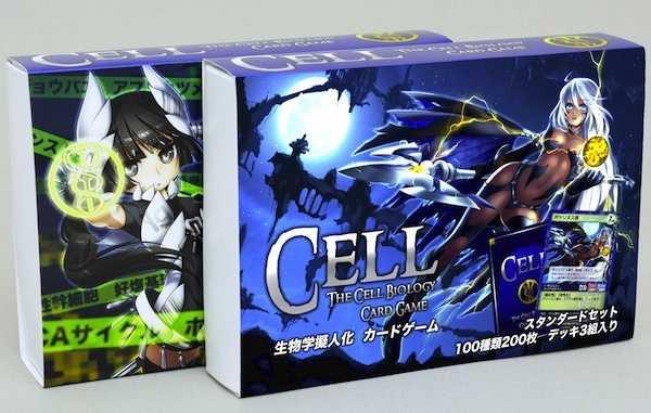 生物学TCG『CELL』スタンダードセット