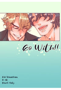 Go With!!