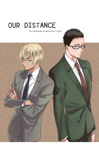 OUR DISTANCE