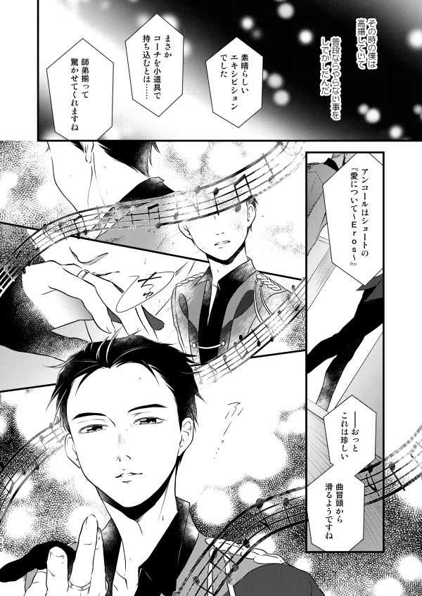 5seasons総集編
