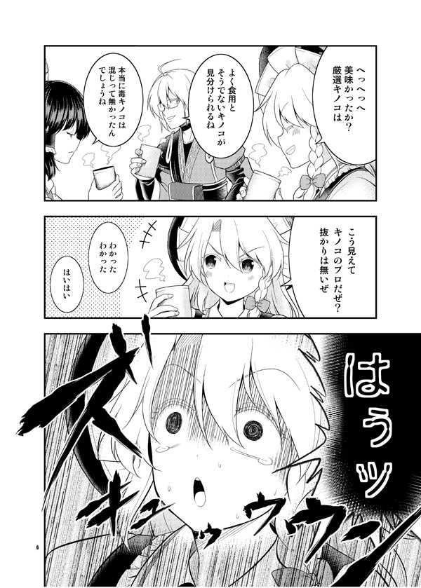 Re:バラエティ
