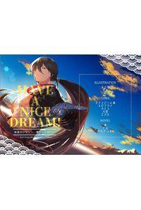 新殺夢アンソロジー「Have a Nice Dream!」