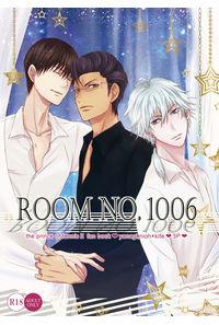 ROOM NO,1006