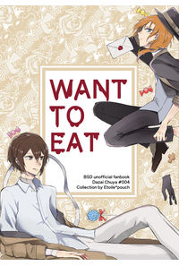 WANT TO EAT