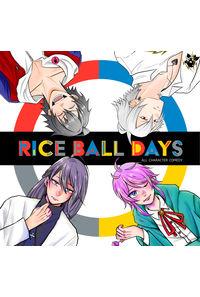 RICE BALL DAYS