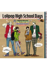 Lolipop High School Days