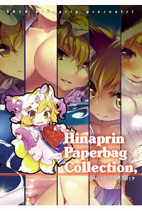 Hinaprin paperbag collection