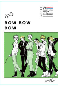 BOW BOW BOW いぬくらべ