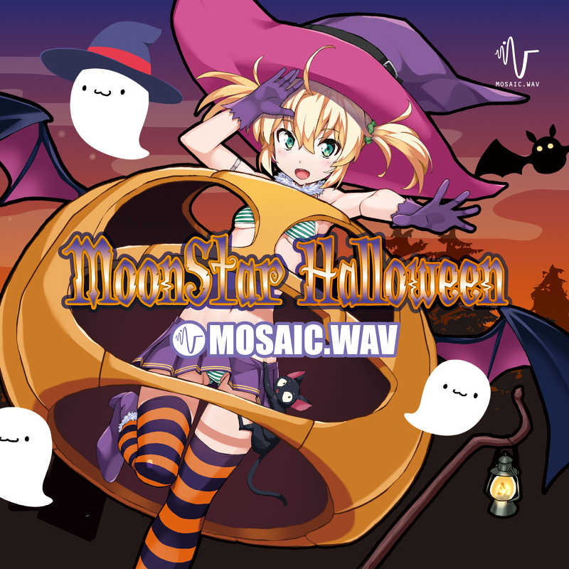 MoonStar Halloween [SEQUENCE(柏森進(MOSAIC.WAV))] オリジナル