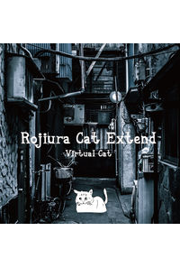 Rojiura Cat Extend