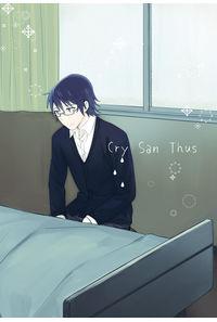 Cry San Thus