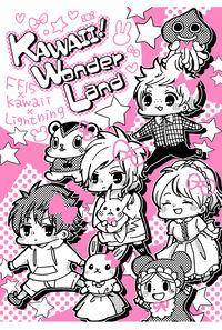 KAWAII!WonderLand