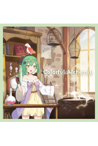 Colorful Alchemist - Fancy Room