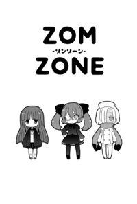 ZOMZOON