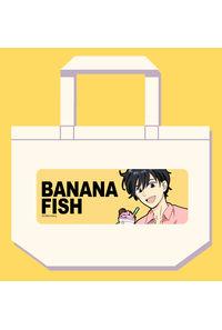 バナナフィッシュトートバッグ(英二)再販